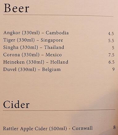 シェムリアップ プーム バイタン リゾート  Phum Baitang Resort ホテル 田園 宿泊記 ルームサービス 料金 値段 ビール