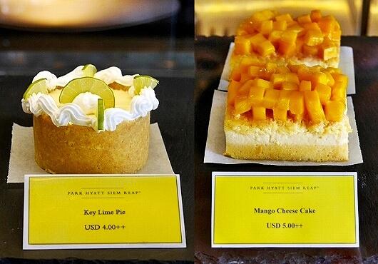 シェムリアップ パークハイアットホテル カンボジア The Glasshouse グラスハウス カフェ デリ ケーキ屋 アイスクリーム