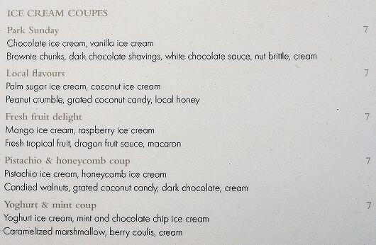 シェムリアップ パークハイアットホテル カンボジア The Glasshouse グラスハウス カフェ デリ ケーキ屋 アイスクリーム メニュー