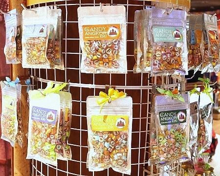 シェムリアップ国際空港 カンボジア お店 お土産 キャンディーアンコール