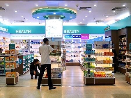 カンボジア シェムリアップ空港 お土産 店 薬局 ドラッグストア ニベア コエンザイムQ10