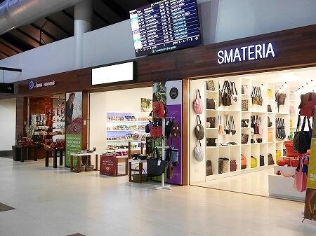 カンボジア シェムリアップ空港 お土産 店 スマテリア SMATERIA