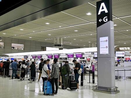 ハワイアン航空搭乗記 成田空港 HA822 チェックイン