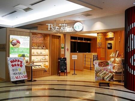 成田空港第2ターミナル グルメ T'sたんたん ヴィーガン担々麺 金ごまたんたん麺