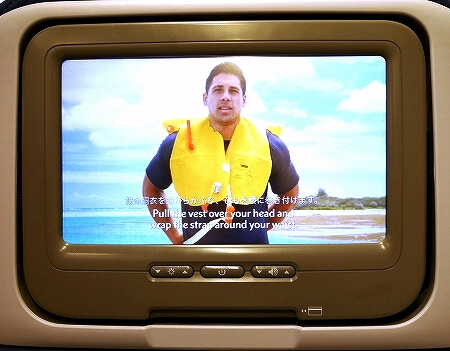 ハワイアン航空搭乗記 機内ビデオ