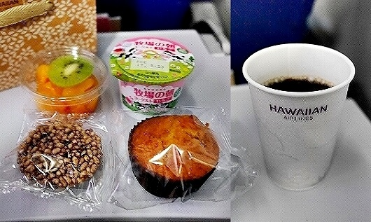 ハワイアン航空搭乗記 成田-ホノルル HA822 機内食 マフィン ライオンコーヒー