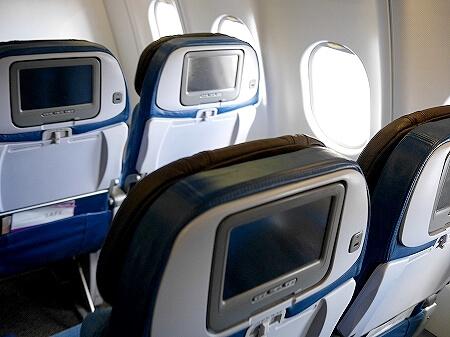 ハワイアン航空搭乗記 成田-ホノルル HA822 機内 シート