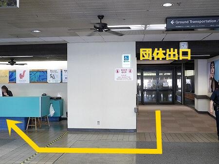 ハワイ 空港送迎 格安 ロバーツハワイ ホノルル シャトルバス 予約方法 乗り場 Roberts Hawaii 場所