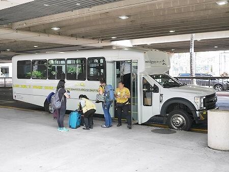 ハワイ 空港送迎 格安 ロバーツハワイ ホノルル シャトルバス 予約方法 乗り場 Roberts Hawaii