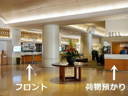 ハワイ ワイキキ アラモアナホテル おすすめ 施設 Ala Moana Hotel ロビー フロント ベルデスク