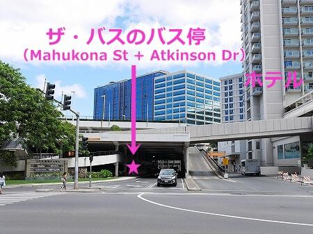 ハワイ アラモアナホテル 最寄り バス停 ザ・バス 場所