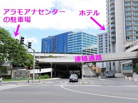 ハワイ ホノルル ワイキキ おすすめホテル アラモアナホテル Ala Moana Hotel 外観 アラモアナセンター 連絡橋