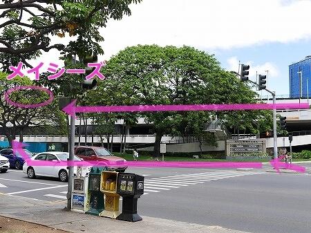 ハワイ ホノルル ワイキキ アラモアナホテルからアラモアナセンターへの行き方 Ala Moana Hotel 連絡橋 連絡通路