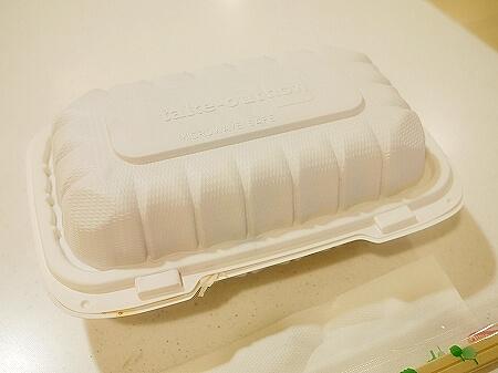 ハワイ POKE&BOX ポケ&ボックス アラモアナセンター ポケ丼 ポキ丼 ポケボックス フードコート