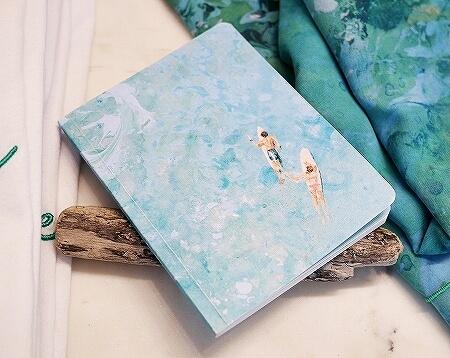 ハワイ lei palm レイパーム アラモアナセンター おすすめ お土産 かわいいお店 リアナ・ウォルフ Leanna Wolff 海の絵 ノート