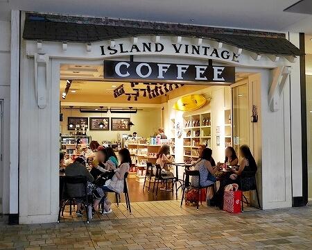 ハワイ アイランドヴィンテージコーヒー アイランドビンテージコーヒー Island Vintage Coffee アサイーボウル アラモアナセンター