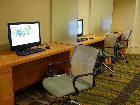 ハワイ ワイキキ アラモアナホテル おすすめ 施設 Ala Moana Hotel ビジネスセンター パソコン プリンター