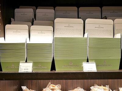 ハワイ ホノルルクッキー 春限定 レモン味 新発売 アラモアナセンター おすすめ