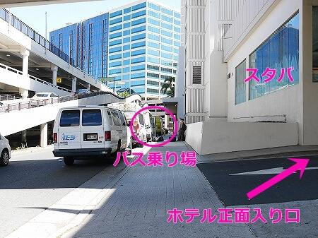 ハワイ 空港送迎 格安 ロバーツハワイ ホノルル シャトルバス 乗り場 Roberts Hawaii アラモアナホテル