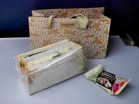 ハワイアン航空搭乗記 ホノルル 羽田 HA855 機内食 サンドイッチ