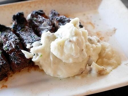 シグネチャープライムステーキ&シーフード The Signature Prime Steak & Seafood ハワイ アラモアナホテル ハッピーアワー マッシュポテト