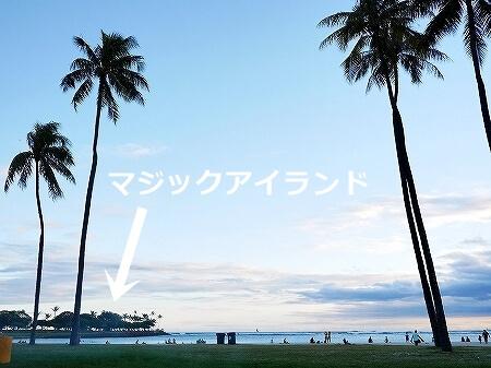 ハワイ アラモアナビーチパーク マジックアイランド 夕日 サンセット スポット