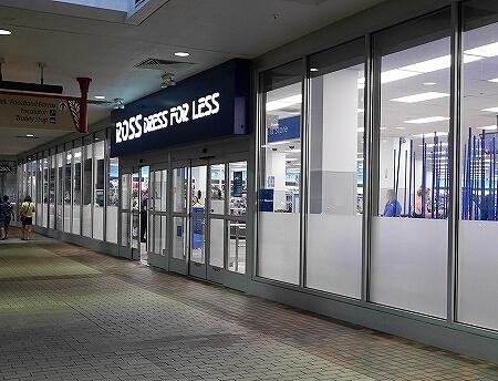 ロスドレスフォーレス アラモアナセンター ハワイ