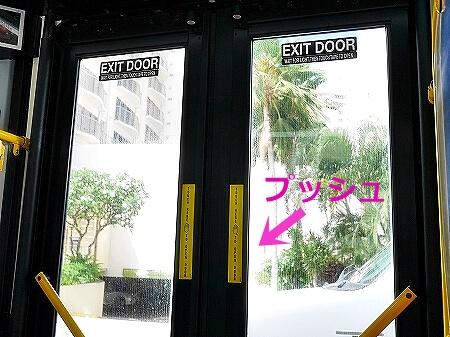 ハワイ 交通手段 移動手段 ザ・バス The Bus  乗り方 料金 降り方 降車方法 乗車方法 ドア 開け方