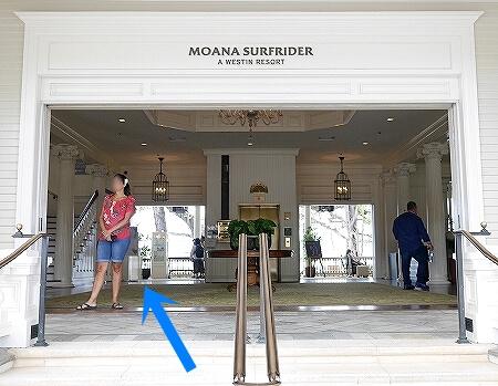 ハワイ ザ・ベランダ エッグベネディクト 朝食 THE VERANDA モアナサーフライダーホテル レストラン 場所 行き方