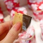 ハワイ ザ・クッキーコーナー The Cookie Corner お土産 ワイキキ ショートブレッド
