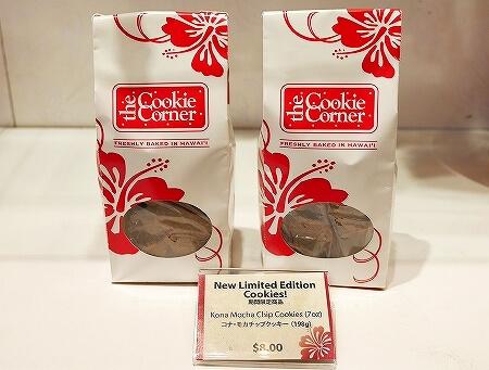 ハワイ ザ・クッキーコーナー The Cookie Corner お土産 ワイキキ コナモカチップクッキー 期間限定