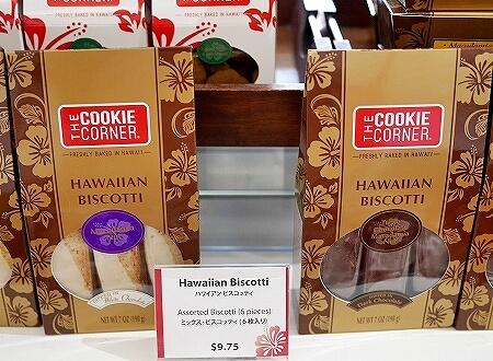 ハワイ ザ・クッキーコーナー The Cookie Corner お土産 ワイキキ おすすめ ショートブレッド