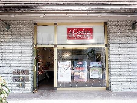 ハワイ ザ・クッキーコーナー The Cookie Corner お土産