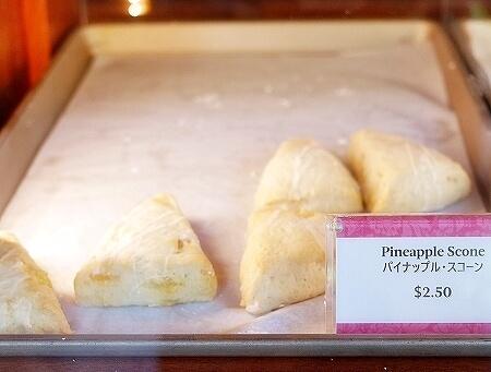 ロイヤルハワイアンベーカリー Royal Hawaiian Bakery ロイヤルハワイアンホテル ピンクパレス ハワイ パイナップルスコーン