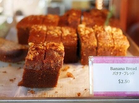 ロイヤルハワイアンベーカリー Royal Hawaiian Bakery ロイヤルハワイアンホテル ピンクパレス ハワイ バナナブレッド