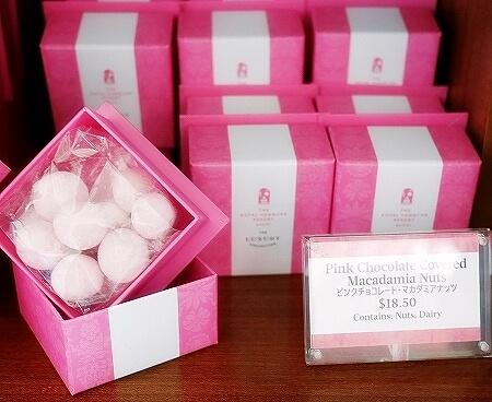 ロイヤルハワイアンベーカリー Royal Hawaiian Bakery ロイヤルハワイアンホテル ピンクパレス ハワイ お土産 ピンクチョコレートマカダミアナッツ
