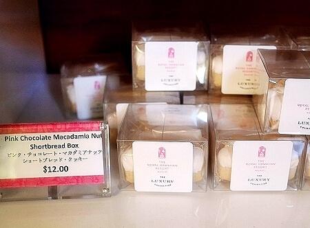 ロイヤルハワイアンベーカリー Royal Hawaiian Bakery ロイヤルハワイアンホテル ピンクパレス ハワイ お土産 ショートブレッド