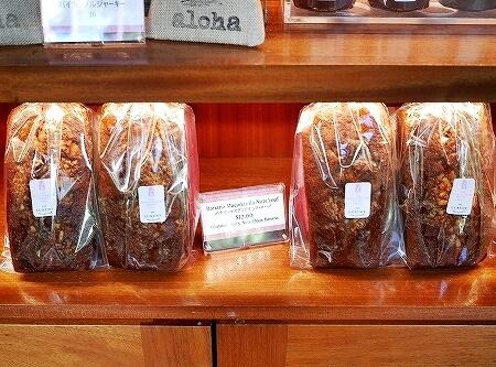 ロイヤルハワイアンベーカリー Royal Hawaiian Bakery ロイヤルハワイアンホテル ピンクパレス ハワイ お土産 バナナブレッド