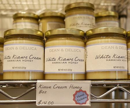 ハワイ限定 DEAN & DELUCA ディーンアンドデルーカ ディーン&デルーカ ロイヤルハワイアンセンター お土産 おすすめ キアヴェハニー ホワイトハニー 蜂蜜 はちみつ