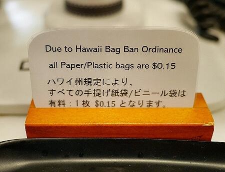 ハワイ限定 DEAN & DELUCA ディーンアンドデルーカ ディーン&デルーカ ロイヤルハワイアンセンター お土産 おすすめ 袋 有料 規定