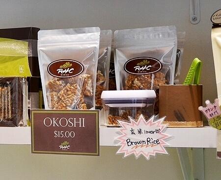 ハワイ ロイヤルハワイアンクッキー マカダミアナッツチョコレート おすすめ おいしい お土産 試食 おこし