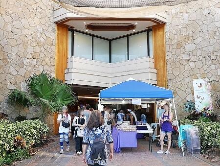 ハワイ ハイアットリージェンシーホテル ファーマーズマーケット 火曜日