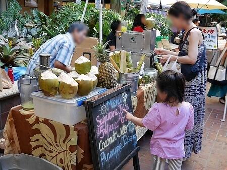 ハワイ ハイアットリージェンシーホテル ファーマーズマーケット 火曜日 ココナッツジュース サトウキビジュース