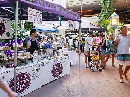 ハワイ ハイアットリージェンシーホテル ファーマーズマーケット 火曜日 カウコーヒー