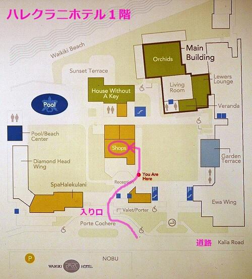 ハワイ ハレクラニブティック ハレクラニ ショップ お土産 場所 地図 行き方