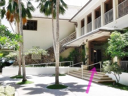 ハワイ ハレクラニホテル 朝食 オーキッズ エッグベネディクト おすすめ Orchids オーキッド 場所 行き方