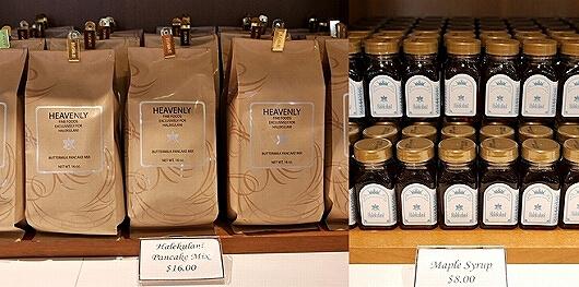 ハワイ ハレクラニブティック ハレクラニ ショップ お土産 パンケーキミックス メイプルシロップ メープルシロップ