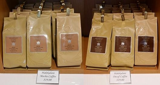 ハワイ ハレクラニブティック ハレクラニ ショップ お土産 デカフェ コーヒー