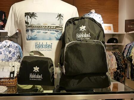 ハワイ ハレクラニブティック ハレクラニ ショップ お土産 リュックサック