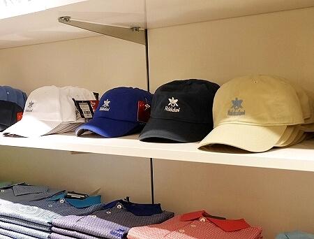 ハワイ ハレクラニブティック ハレクラニ ショップ お土産 帽子 キャップ